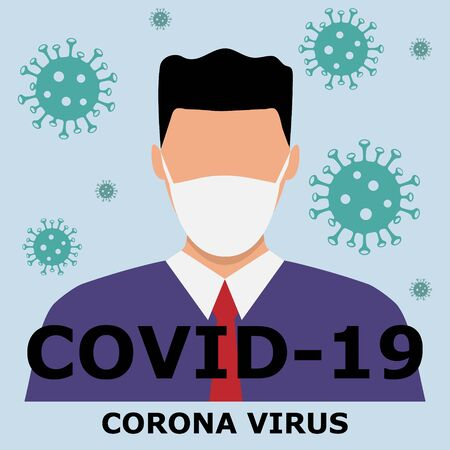 People wearing face masks, air pollution, contaminated air, world pollution. Modern flat vector illustration. Coronavirus concept isolated on white