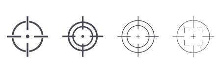 Target destination icon set. Aim sniper shoot group. Focus cursor bull eye mark collection. Vector isolated on white Ilustração