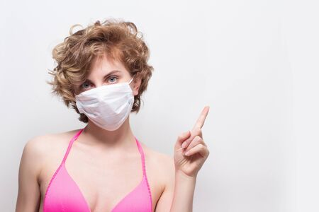 The girl in the mask. Close up. Protection from the virus. Banner for text.