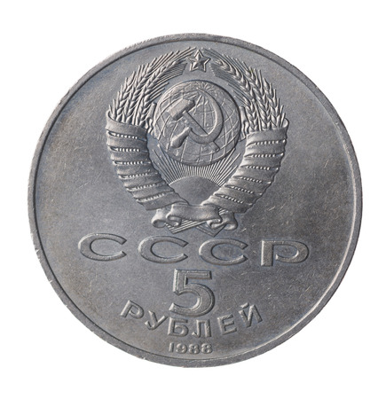 soviet: five ruble soviet union
