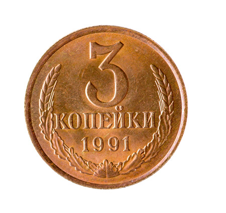 obverse: three kopeck of the Soviet Union isolated on a white background . obverse