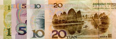 背景として中国で紙のお金。.collage から