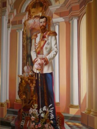 emperor:  Wall image of the Russian Emperor Nicholas II Livadia palace