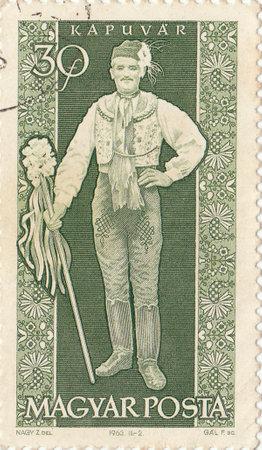 magyar: Magyar postage stamp