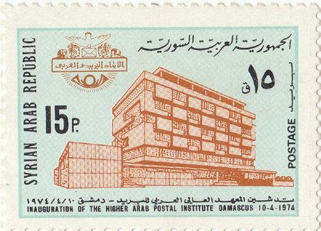 damascus: Post Institute in Damascus Editorial