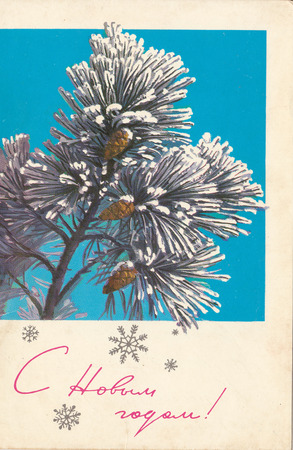 soviet: Soviet Christmas card1982 Editorial