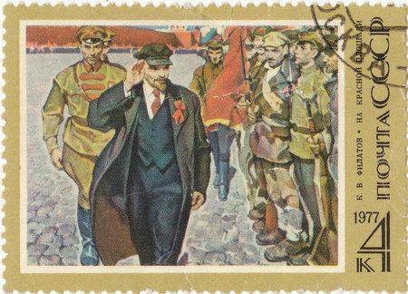 lenin: Lenin on Red Square1977