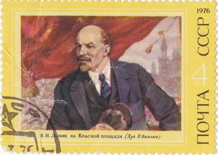 lenin: Lenin on Red Square1976
