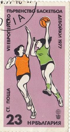 bulgaria girl: Girl39s basketball championship1977