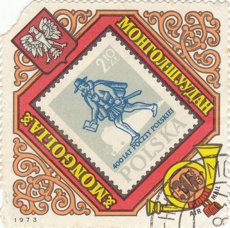 Mongol: Postage stamp Mongol Shuudan 1973
