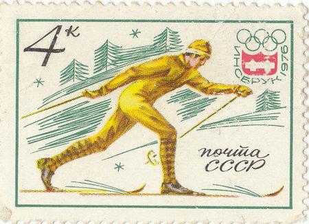 postage: Soviet postage stamp Innsbruck1976