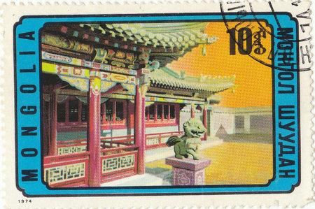 postage: Postage stamp Mongol Shuudan1974