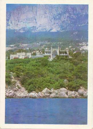 alupka: View from the sea at the Alupka Palace 1979 Editorial