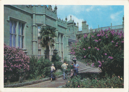 alupka: Postcard Alupka Palace Museum Editorial
