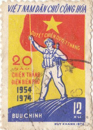 postage: Old vietnamese postage stamp Editorial