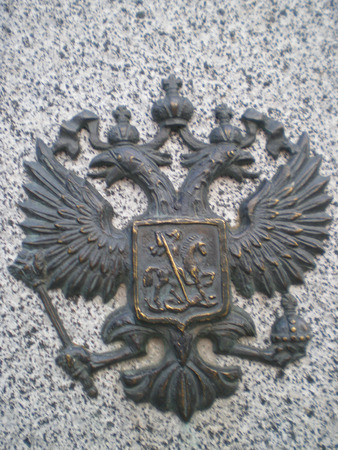 doubleheaded: Russian imperial double-headed eagle