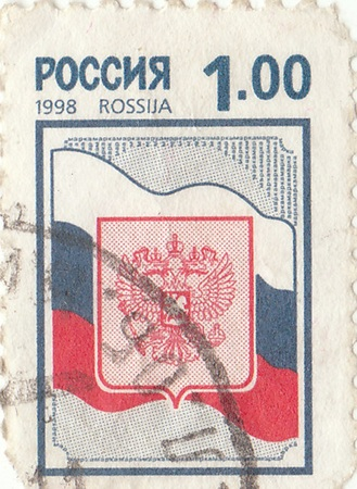 postage: Russian postage stamp 1998