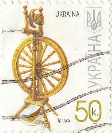 posting: Ukrainian posting stamp  Strand Stock Photo