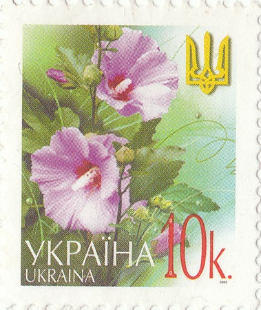 ukrainian: Old ukrainian postage stamp Editorial