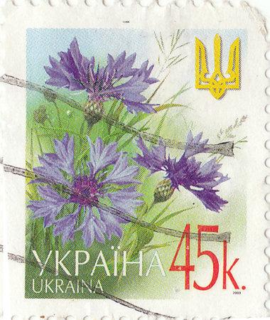 ukrainian: Retro ukrainian stamp