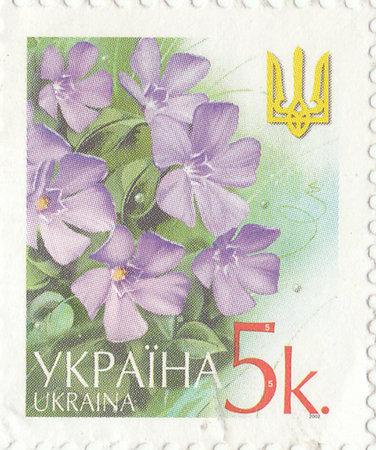 postage: Ukrainian postage stamp.2002 Editorial