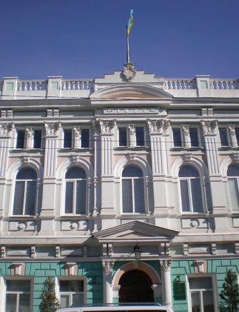 urban sprawl: Building Melitopol Palace of Children and Youth Creativity