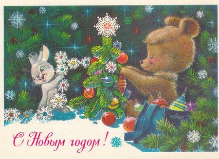 soviet new year greeting card stock photo 84098646