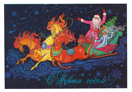 Soviet New Year card with Santa Claus and Snow maden Stok Fotoğraf - 84098653