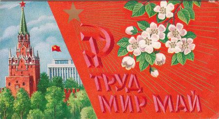 Soviet card Peace labor may Editorial