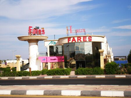Cafe Fares in the city in Sharm el Sheikh (Egypt) 報道画像