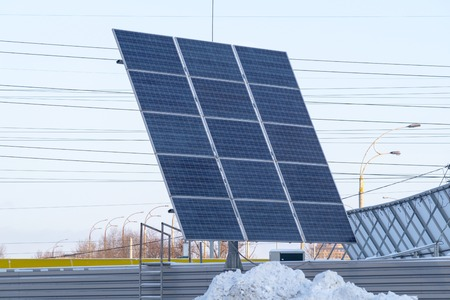 View of photovoltaic in winter covered with snow. Stock fotó