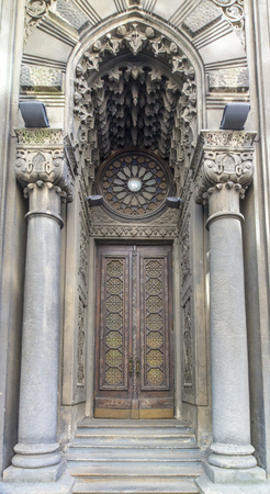 Old synagogue in Kiev, Details of ancient decoration of entrance doors.