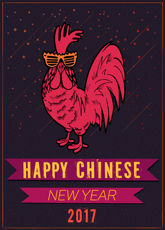year greetings: Red rooster, symbol of 2017 on the Chinese calendar. Happy new year 2017 card for your flyers and greetings card. Vector illustration