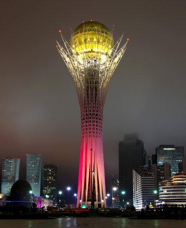astana: Kazakhstan Astana Baiterek tower Editorial