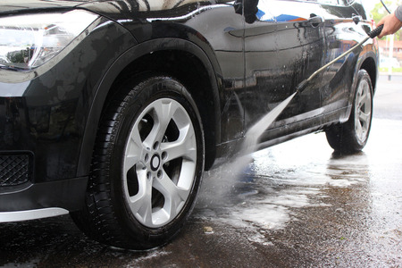 car service: self-service car wash