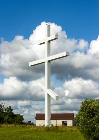 cristianismo: cruz cristianismo ortodoxo Foto de archivo