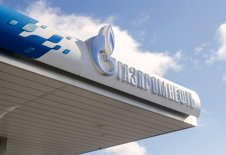 Gazpromneft signboard on the gas station, Russia, Novosibirsk, August 10, 2017