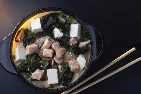 miso soup with red fish and tofu
