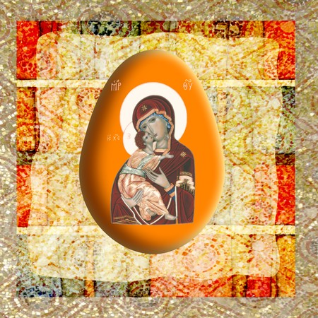 pring: Easter egg with the Byzantine icon
