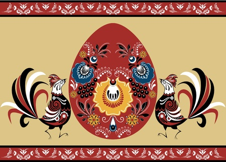 russian easter: Easter card