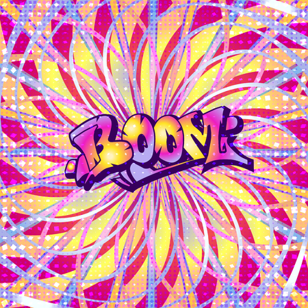 The word boom is written in the original font on a bright, luminous background.