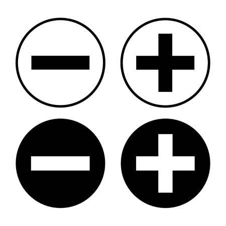 Plus Icon. Add plus and minus icon. Addition sign, vector Vektoros illusztráció