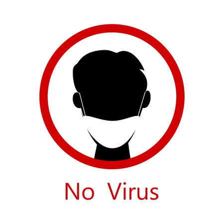 Man in breathing mask virus protection vector icon