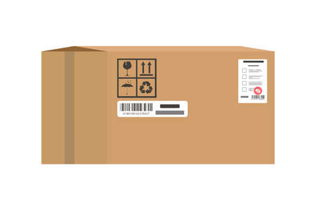 Parcel icon, box on a white background, vector illustration.