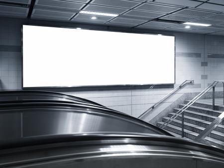 mocked: Blank Horizontal Billboard Banner interior subway station Stock Photo
