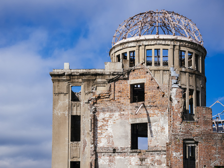 bombe atomique: Hiroshima Peace Memorial The Atomic Bomb Dome Banque d'images