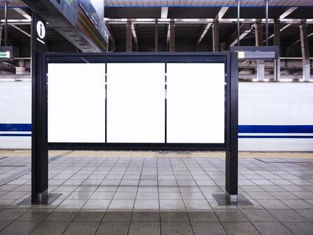 estacion de tren: Cartel En Blanco Plantilla de tren horario información en la estación de tren