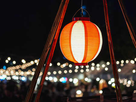 Japan Red Lantern decoration outdoor Festival Event party background Stock Photo