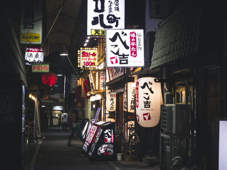 Restaurant Bar street shop sign Japan Izakaya Night life Osaka Editorial