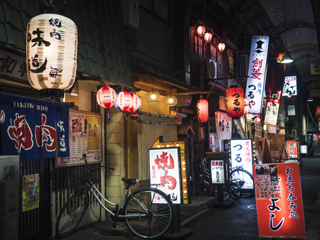 Restaurant Bar street shop sign Japan Izakaya Night life Osaka 新聞圖片